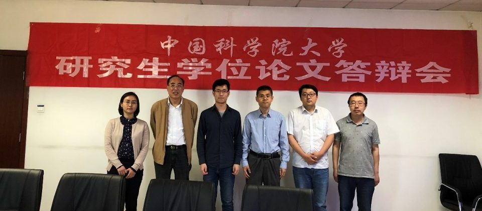 实验室刘仁峰、冉晏华、范洋同学通过硕士论文答辩