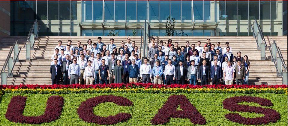 实验室承办第一届中国医学智能大会暨第一届雁栖人工智能论坛